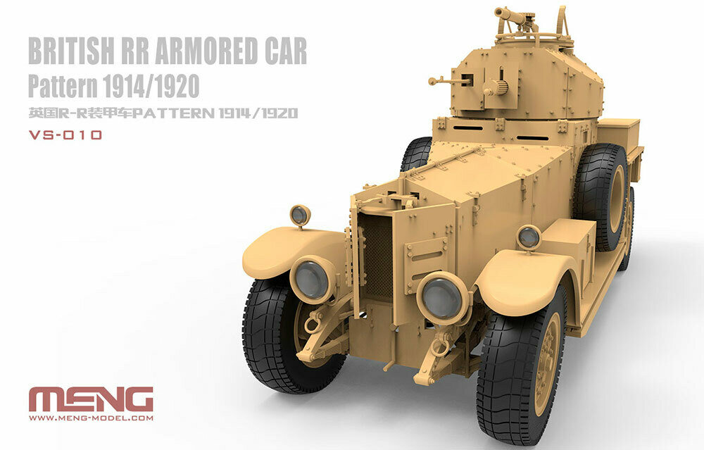 """MENG"" VS-010 ""автомобиль""British RR Armored Car Pattern 1914/1920 1/35"