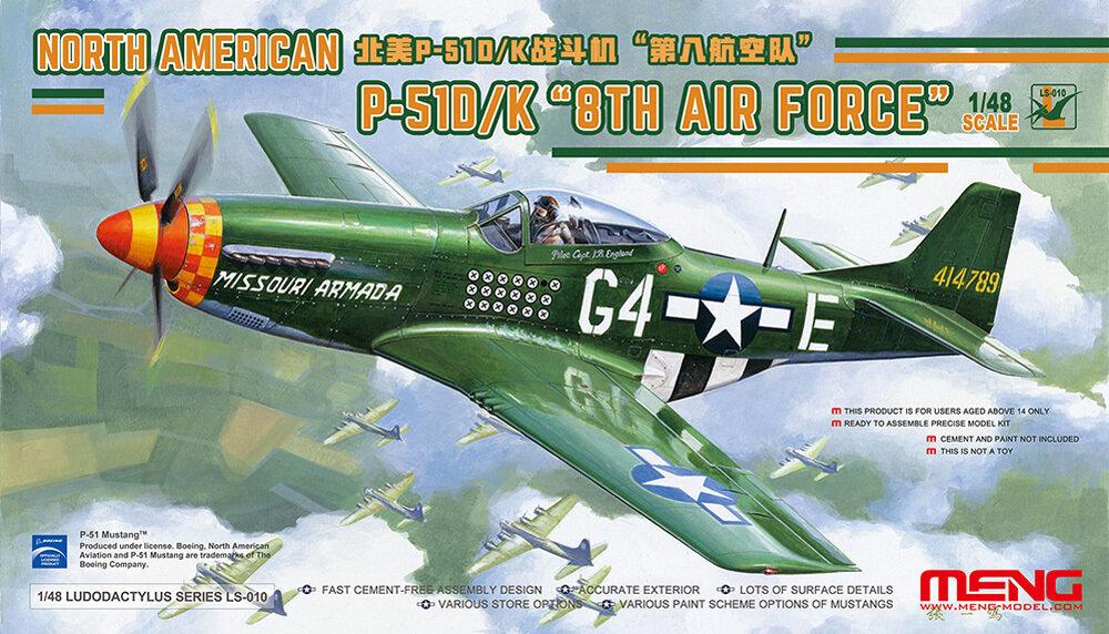 """MENG"" LS-010 ""самолёт"" пластик 1/48North American 51D/K Mustang ""8TH Air Force"""