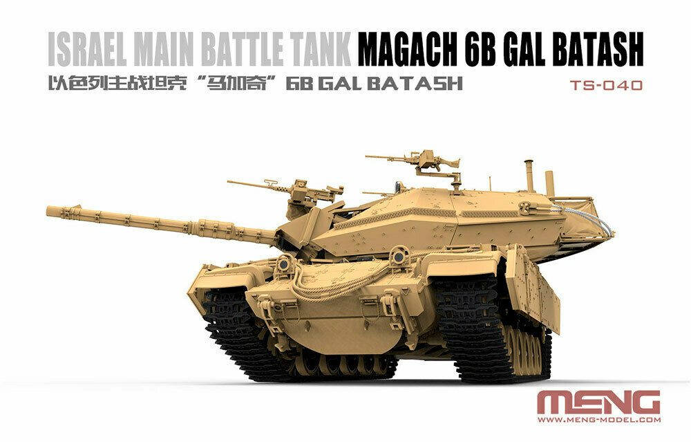 """MENG"" TS-040 ""танк""Israel Main Battle Tank Magach 6B GAL BATASH 1/35"