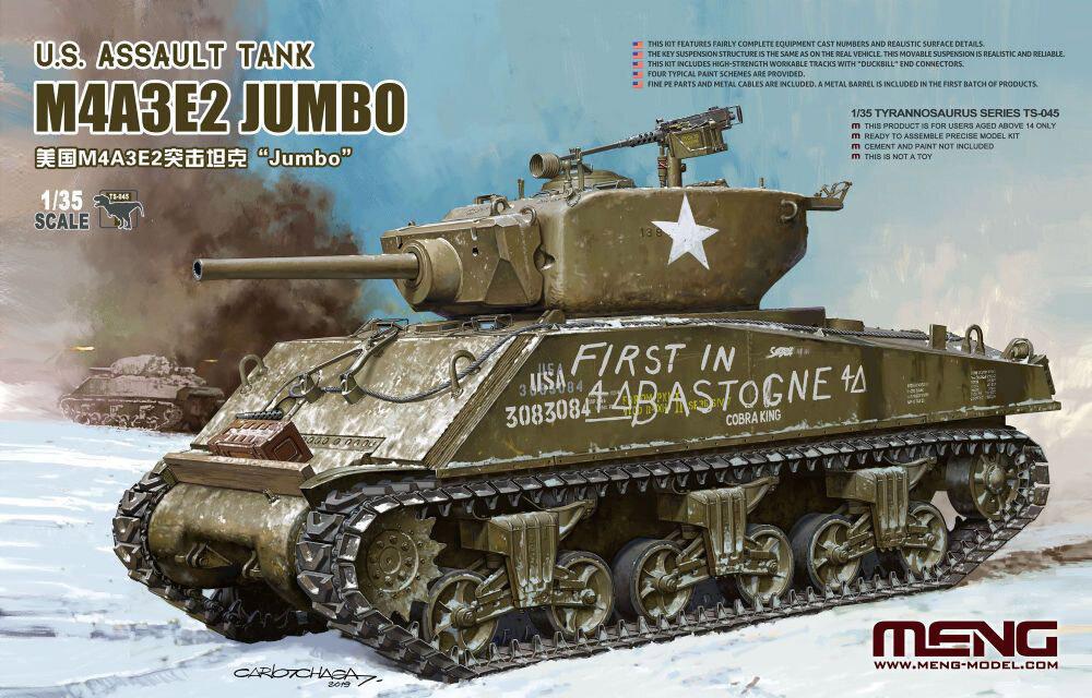 """MENG"" TS-045 ""танк"" пластик 1/35US Assault Tank M4E3A2 Jumbo"