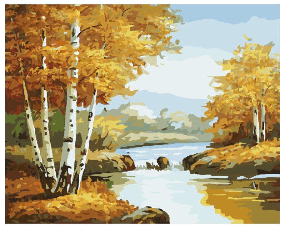 Картина по номерам GX 6822 Река осенью 40*50