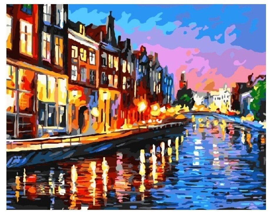 Картина по номерам GX 7329 Ночной Амстердам 40*50