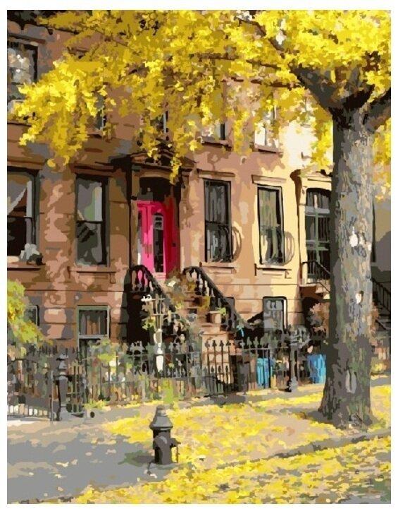 Картина по номерам GX 7521 Осень в Бруклине 40*50