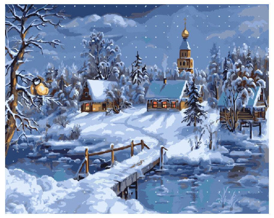 Картина по номерам GX 7612 Зима на хуторе 40*50