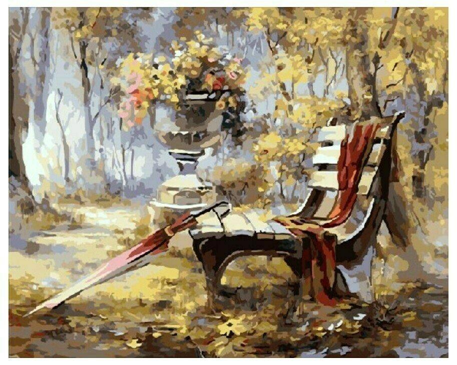 Картина по номерам GX 7816 Осень 40*50