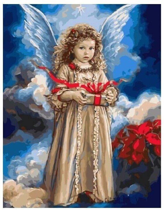 Картина по номерам GX 8282 Подарок от Ангела 40*50