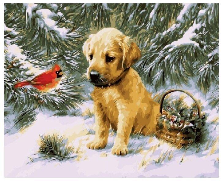 Картина по номерам GX 8286 Подарок под елкой 40*50