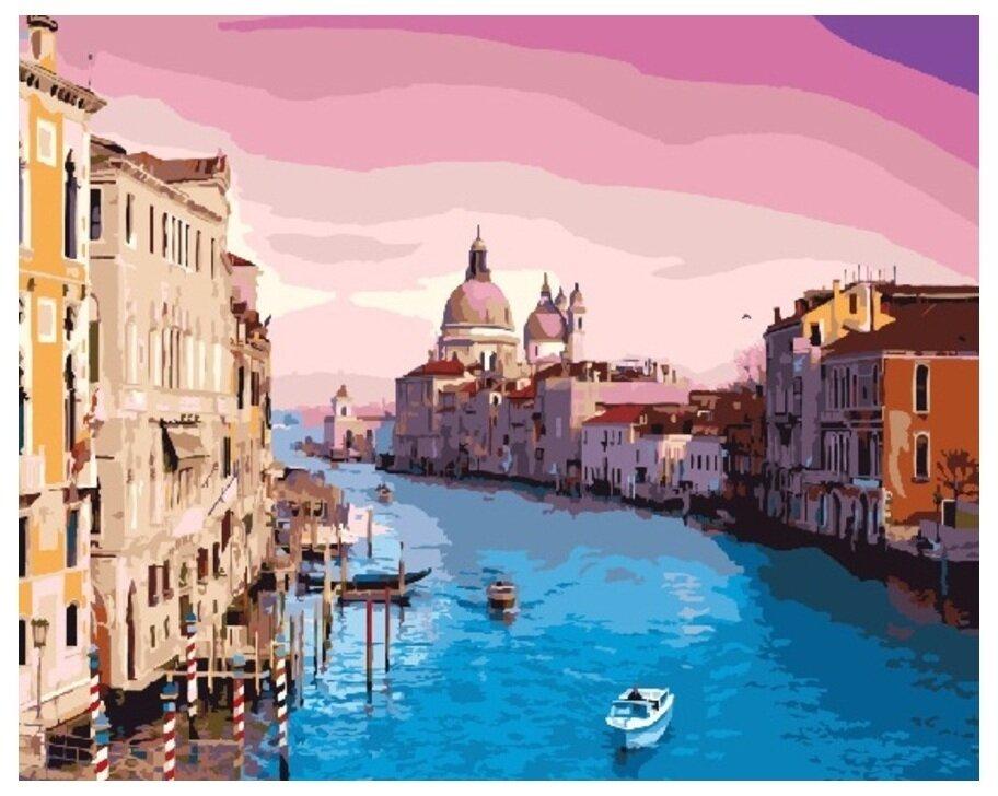 Картина по номерам GX 8337 Утро в Венеции 40*50
