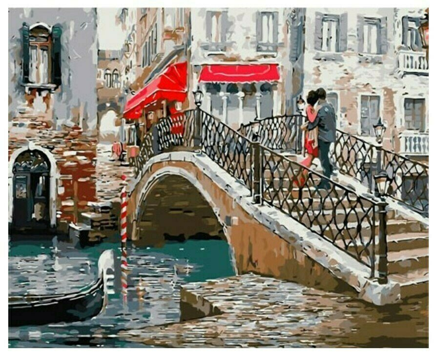 Картина по номерам GX 8363 Венецианский мостик 40*50