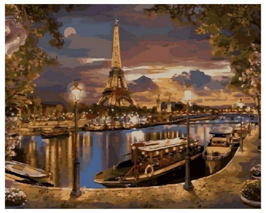 Картина по номерам GX 8853 Вечерний Париж 40*50