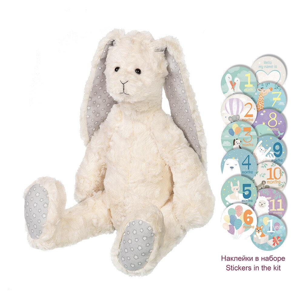 """Набор для изготовления игрушек """"Miadolla"""" BB-0284 Зайка. Моя первая игрушка"""