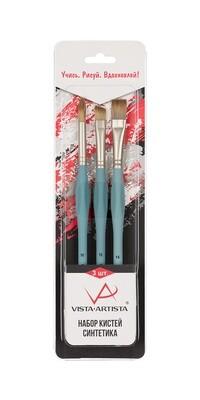"""Наборы кистей """"VISTA-ARTISTA"""" набор синтетика VABS-01 3 шт. короткая ручка"""