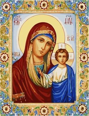 Картина по номерам GX 34495 Казанская икона Богородицы 40х50см
