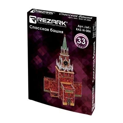 """""""REZARK"""" RAZ-N-006 """"Спасская башня"""" 1/440 26х15.5х37.5 см"""