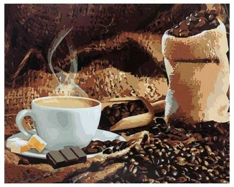 Картина по номерам 40х50 - Кофейные зёрна