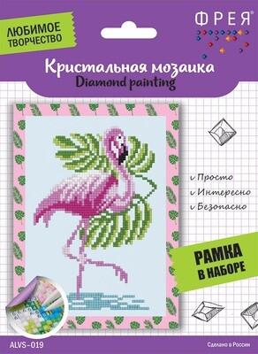 "Алмазная вышивка 19,5х14см""ФРЕЯ"" ALVS-019 ""Фламинго""ALVS-019"