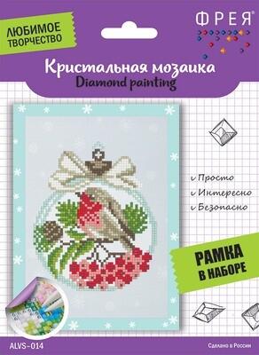 """Алмазная вышивка 19,5х14см""""ФРЕЯ"""" ALVS-014 """"Малиновка""""ALVS-014"""