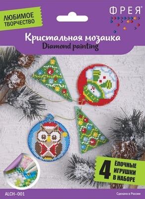 """Алмазная вышивка 8х9см""""ФРЕЯ"""" ALCH-001 4 новогодние игрушки """"Сова и елочка""""ALCH-001"""