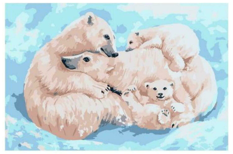 Картина по номерам Paintboy Original PKD 79060 Все вместе. Семья белых медведей (Ольховая Юлия) 20*30