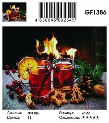 Алмазная мозаика 40x50 - GF1386