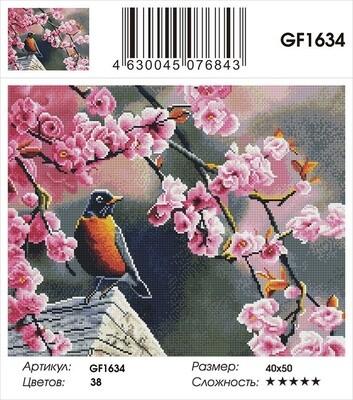Алмазная мозаика 40x50 - GF1634