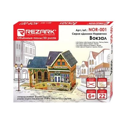 """REZARK"" NOR-001 Серия ""Домики Норвегии"". 19.4х10.2х12.6 см"