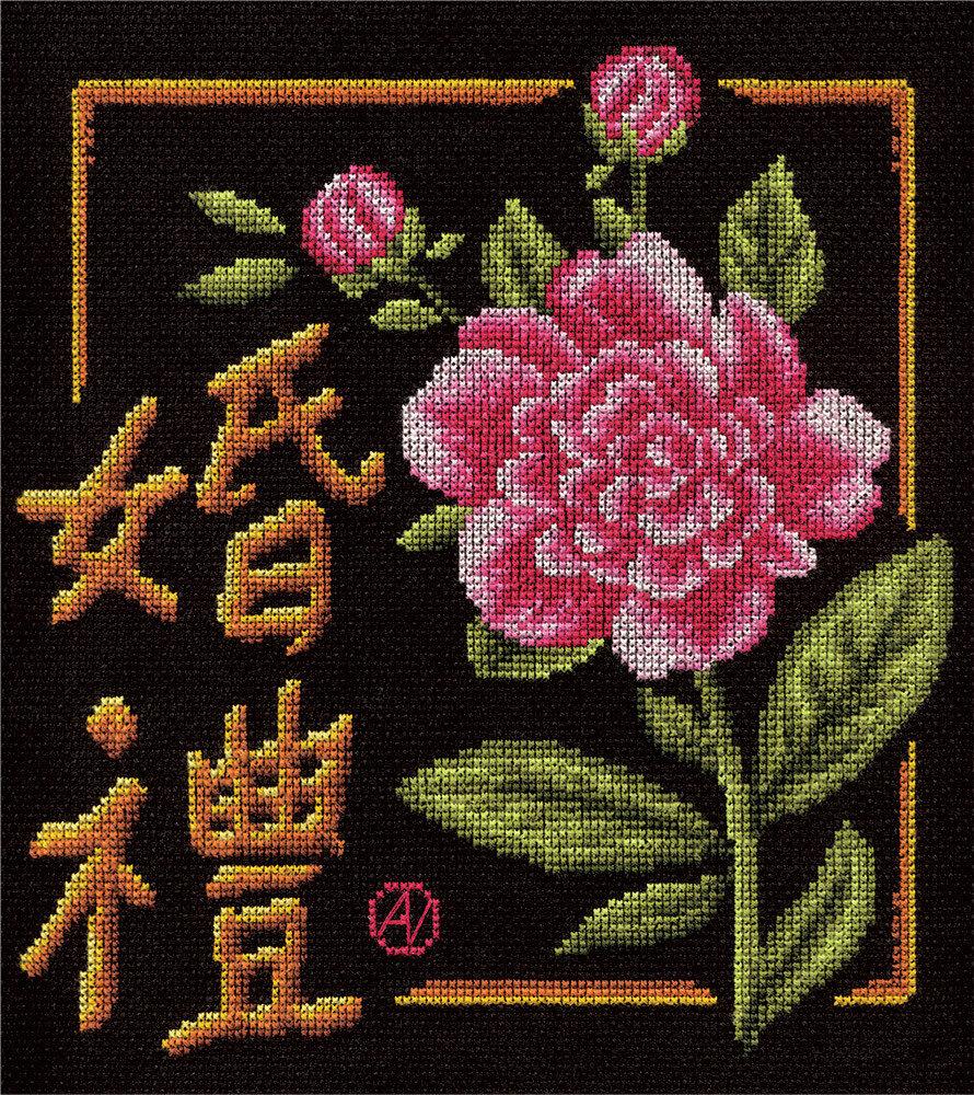 """Набор для вышивания """"PANNA"""" I-1152 """"Бракосочетание"""" 25x25 см"""