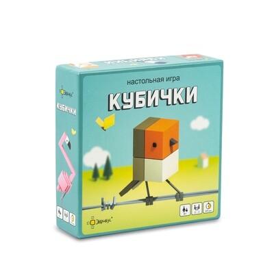"""Настольная игра Эврикус """"Кубички"""" BG-11039"""