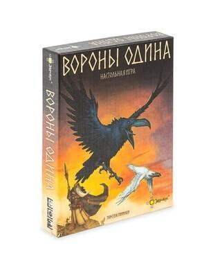 """Настольная игра Эврикус """"Вороны Одина"""" BG-17027"""