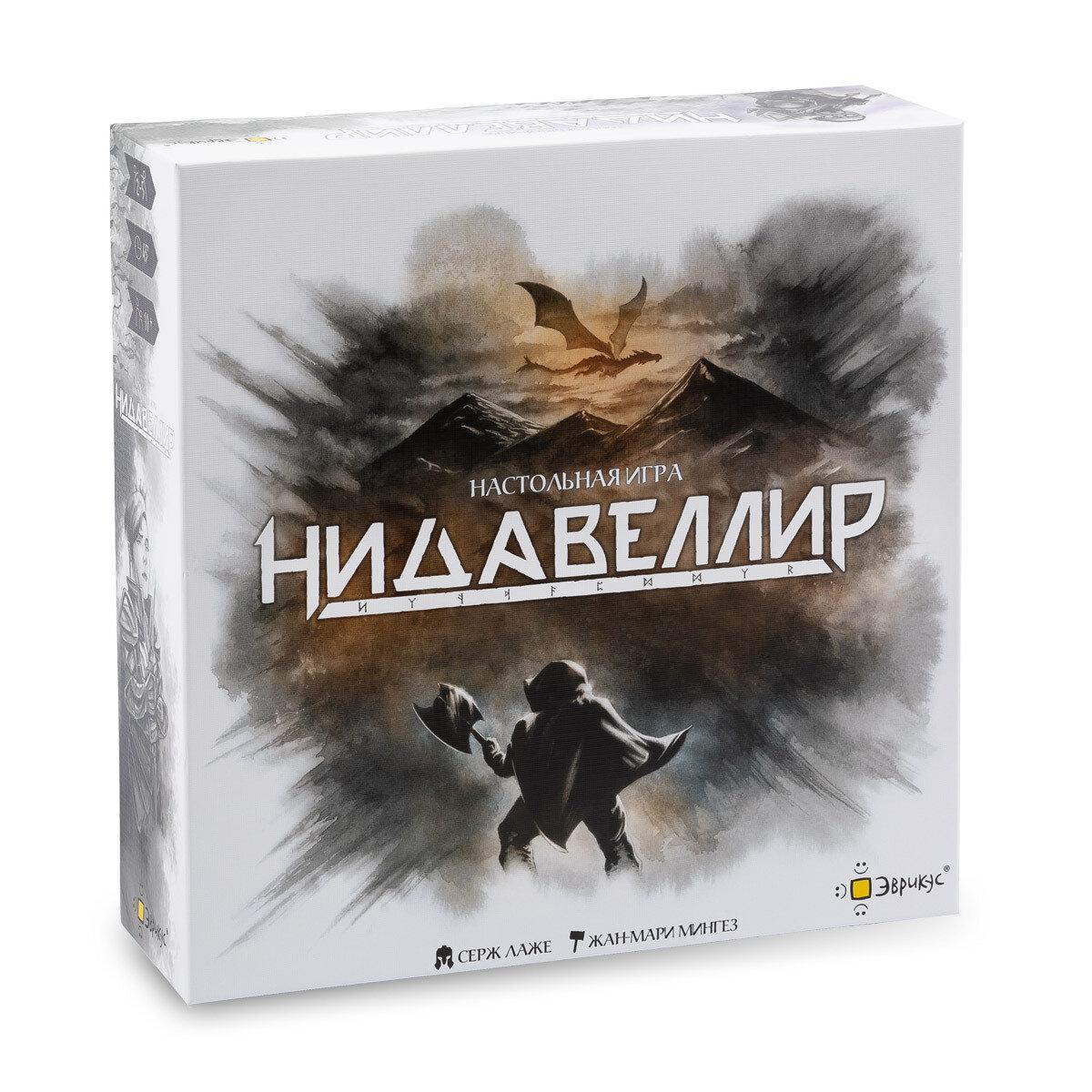 """Настольная игра Эврикус """"Нидавеллир"""" PG-11301"""