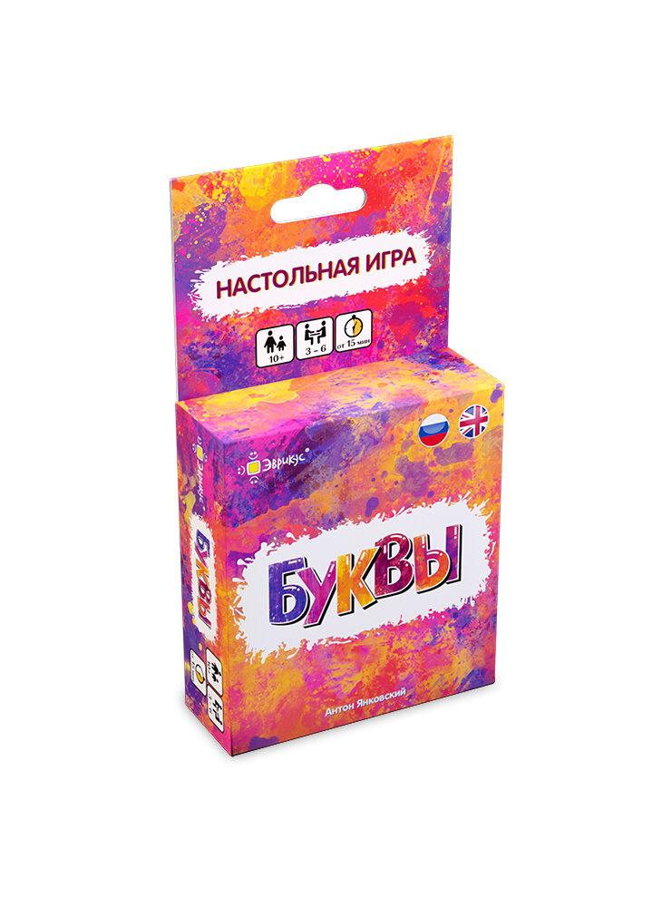"""Настольная игра Эврикус """"Буквы"""" BG-11042"""