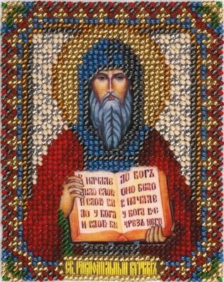 """Набор для вышивания """"PANNA"""" CM-1079 """"Икона Святого Равноапостольного Кирилла"""" 8,5x10,5 см"""