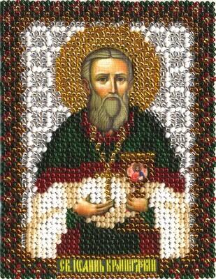 """Набор для вышивания """"PANNA"""" CM-1397 """"Икона Святого Праведного Иоанна Кронштадтского"""" 8,7x10,5 см"""