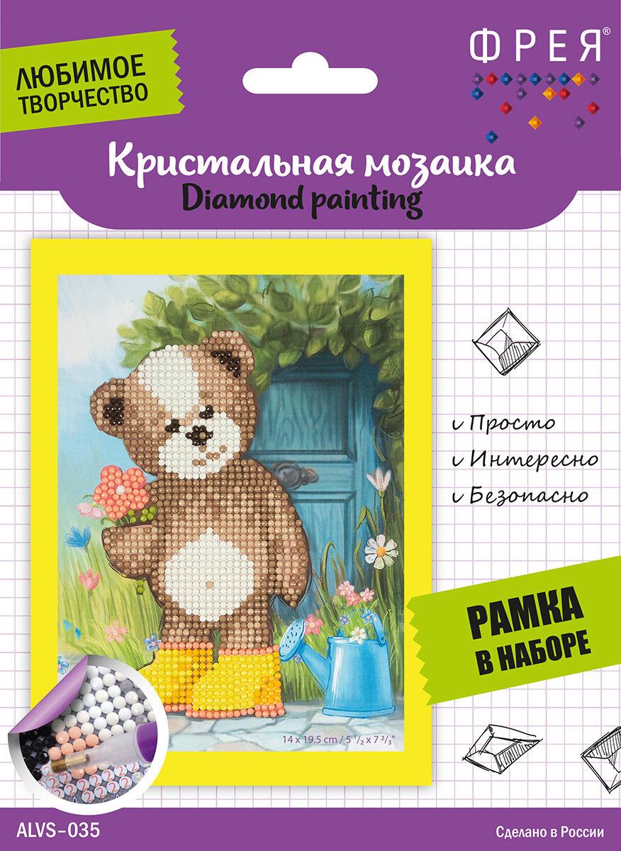 """Кристальная мозаика """"ФРЕЯ"""" ALVS-035 """"Весенний букет"""", 14 х 19.5 см"""