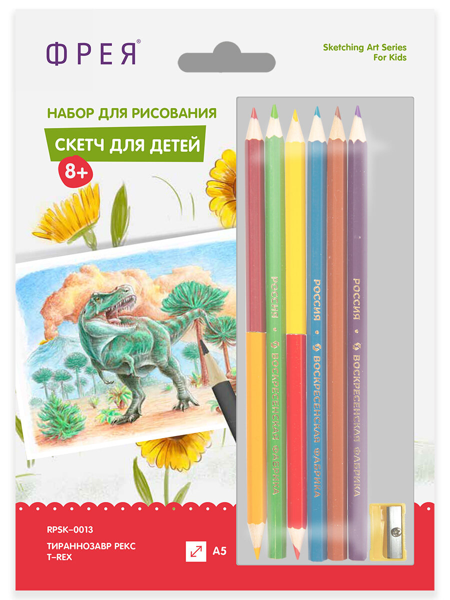 """ФРЕЯ"" RPSK-0013 ""Тираннозавр рекс"" Скетч для раскраш. цветными карандашами 21 х 14.8 см 1 л."