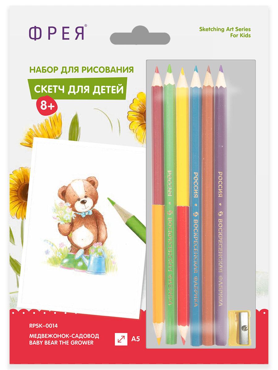 """""""ФРЕЯ"""" RPSK-0014 """"Медвежонок-садовод"""" Скетч для раскраш. цветными карандашами 21 х 14.8 см 1 л."""