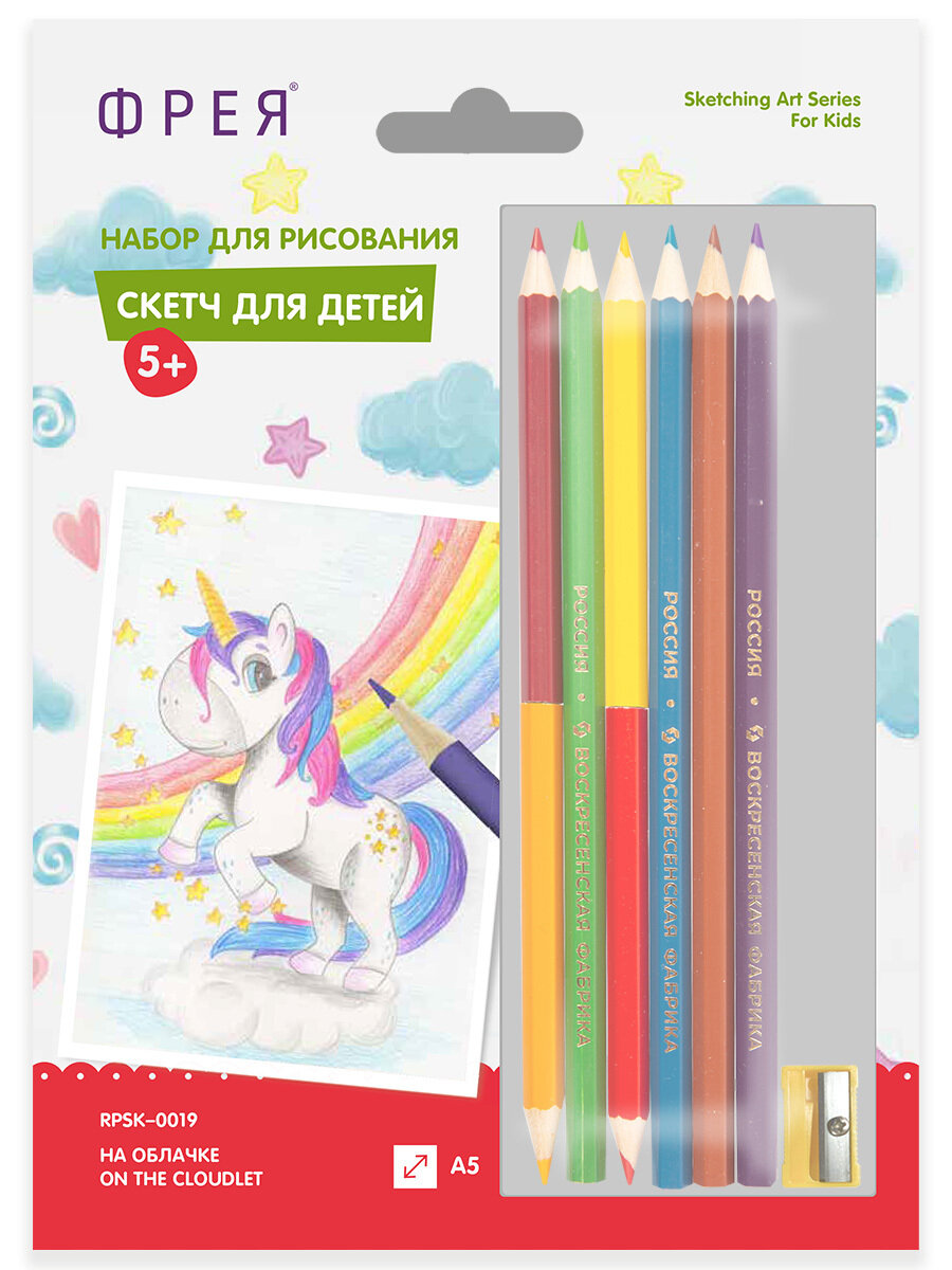 """""""ФРЕЯ"""" RPSK-0019 """"На облачке"""" Скетч для раскраш. цветными карандашами 21 х 14.8 см 1 л."""