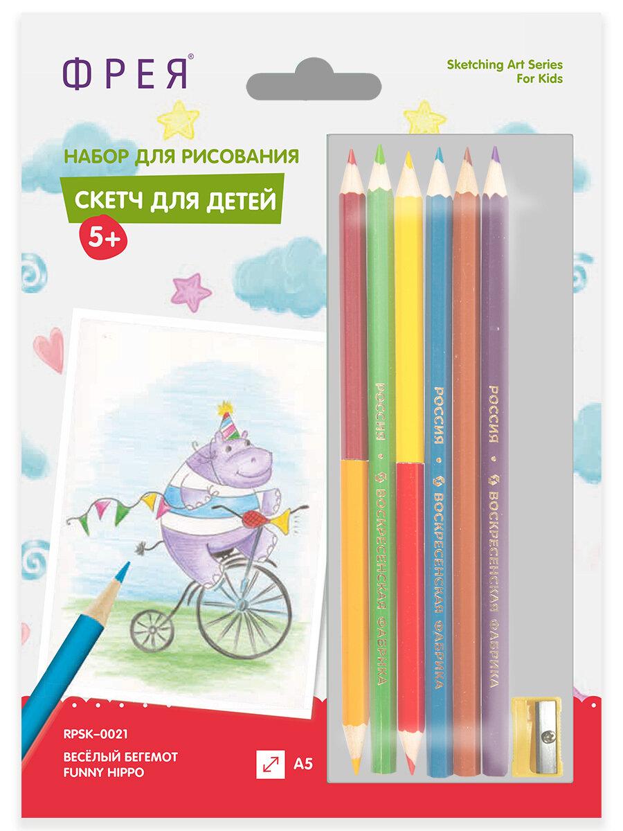 """""""ФРЕЯ"""" RPSK-0021 """"Весёлый бегемот"""" Скетч для раскраш. цветными карандашами 21 х 14.8 см 1 л."""