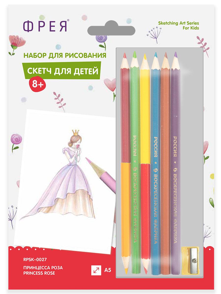 """""""ФРЕЯ"""" RPSK-0027 """"Принцесса Роза"""" Скетч для раскраш. цветными карандашами 21 х 14.8 см 1 л."""