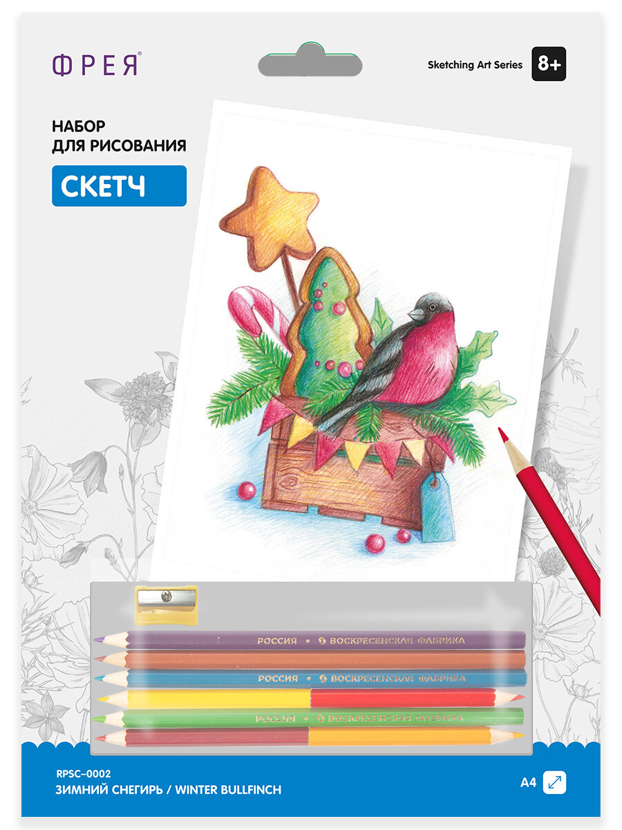 """""""ФРЕЯ"""" RPSС-0002 """"Зимний снегирь"""" Скетч для раскраш. цветными карандашами 29.7 х 21 см 1 л."""