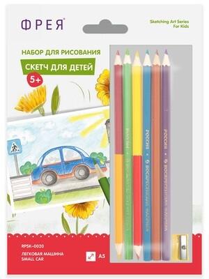 """""""ФРЕЯ"""" RPSK-0020 """"Легковая машина"""" Скетч для раскраш. цветными карандашами 21 х 14.8 см 1 л."""