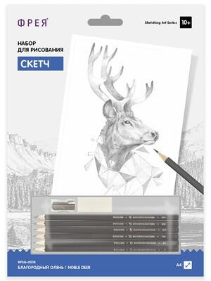 """""""ФРЕЯ"""" RPSB-0018 """"Благородный олень"""" Скетч для раскраш. чернографитными карандашами 29.7 х 21 см 1 л."""