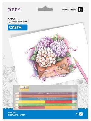 """ФРЕЯ"" RPSС-0024 ""Послание"" Скетч для раскраш. цветными карандашами 29.7 х 21 см 1 л."