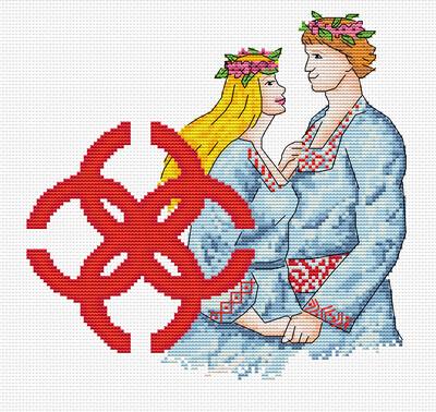 """Набор для вышивания крестиком ЧУДО-ХОЛСТ """"Оберег Свадебник"""" 21х20 см"""