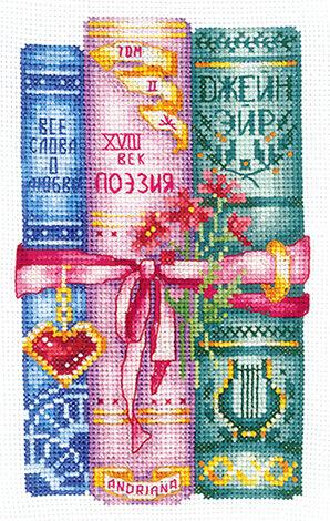 """Набор для вышивания """"ИН"""" №133"""