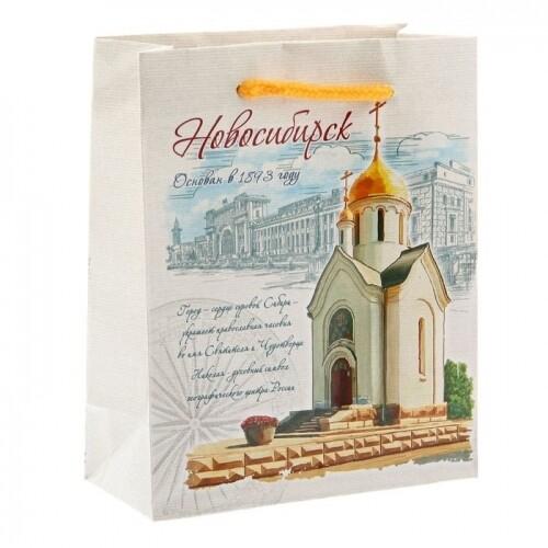 Пакет  «Новосибирск»