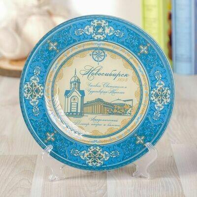 Тарелка декоративная «Новосибирск»