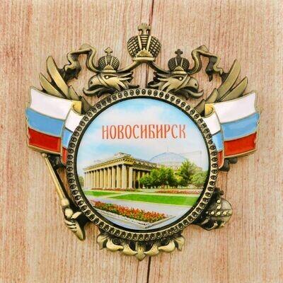 Магнит-герб «Новосибирск»