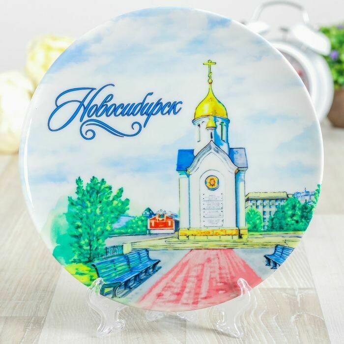 "Тарелка ""Новосибирск. Часовня"""