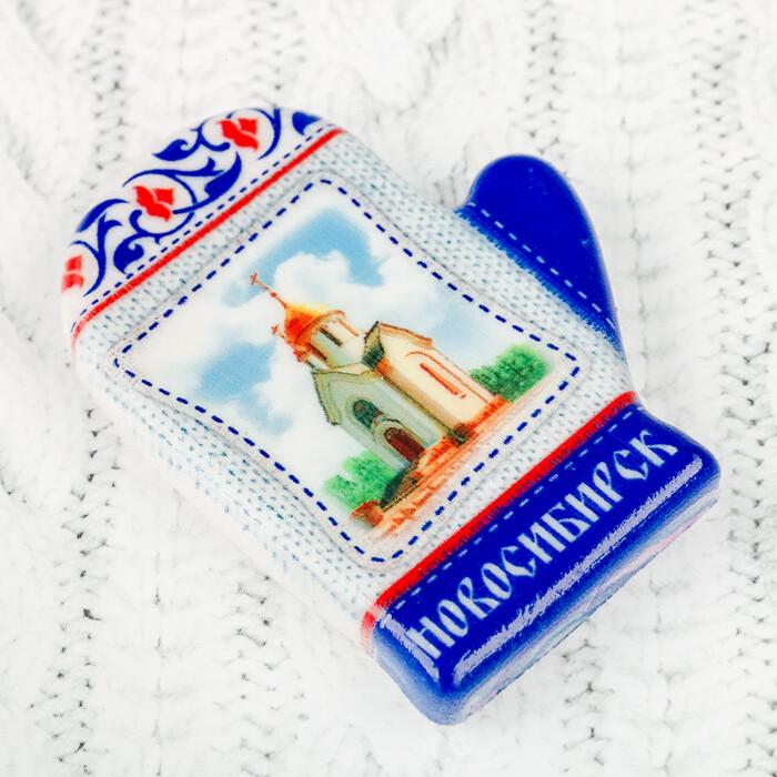 Магнит в форме варежки «Новосибирск»